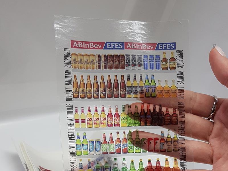 прозрачные этикетки в листах