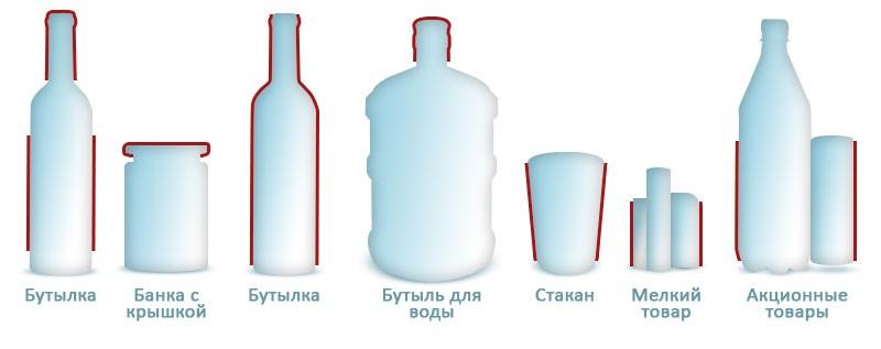 расположение пвх этикетки в зависимости от геометрической формы посуды
